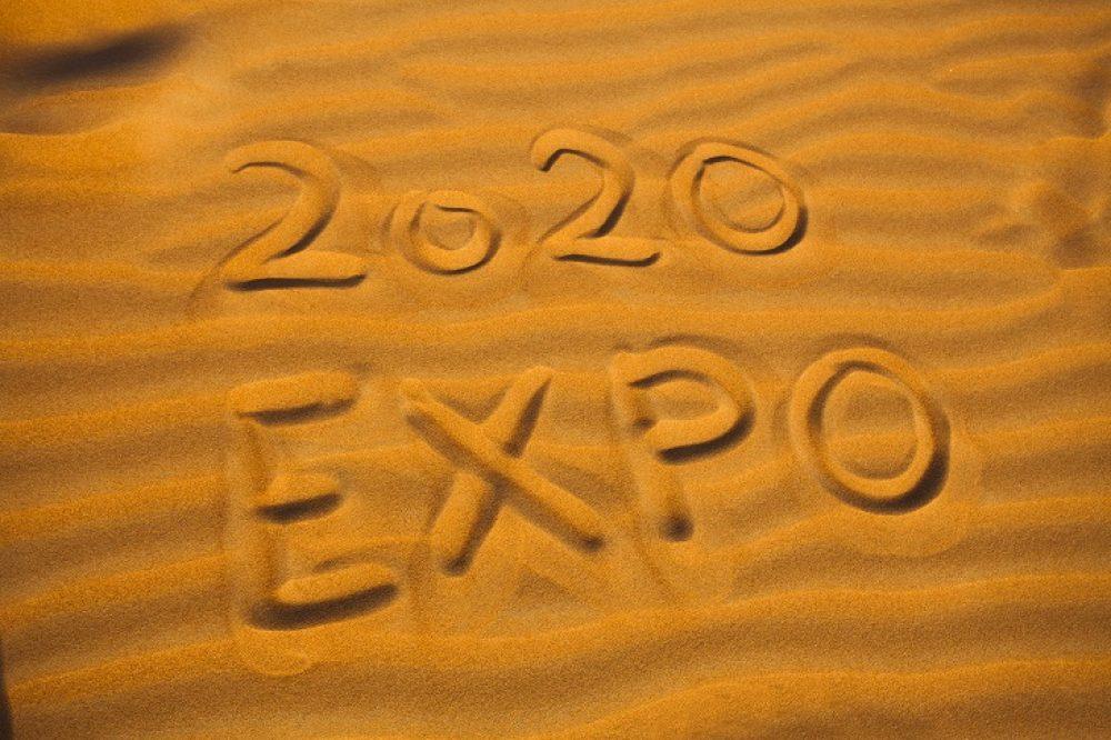 text 2020 expo for Dubai concept written in desert